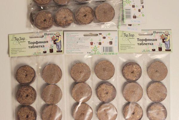Для выращивания герани подходят торфяные таблетки